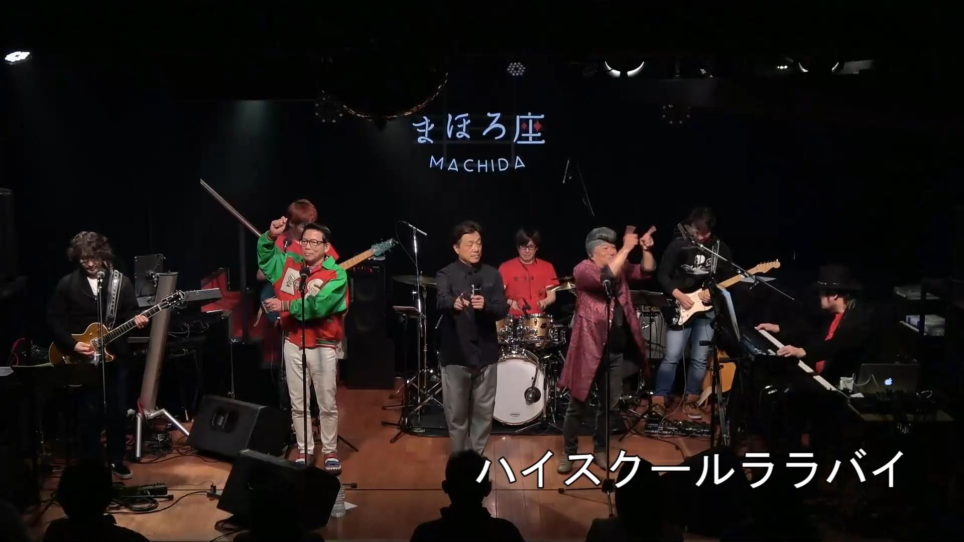 """NAGAE KENJI CAFE Vol.6 """" ハイスクールララバイ """""""