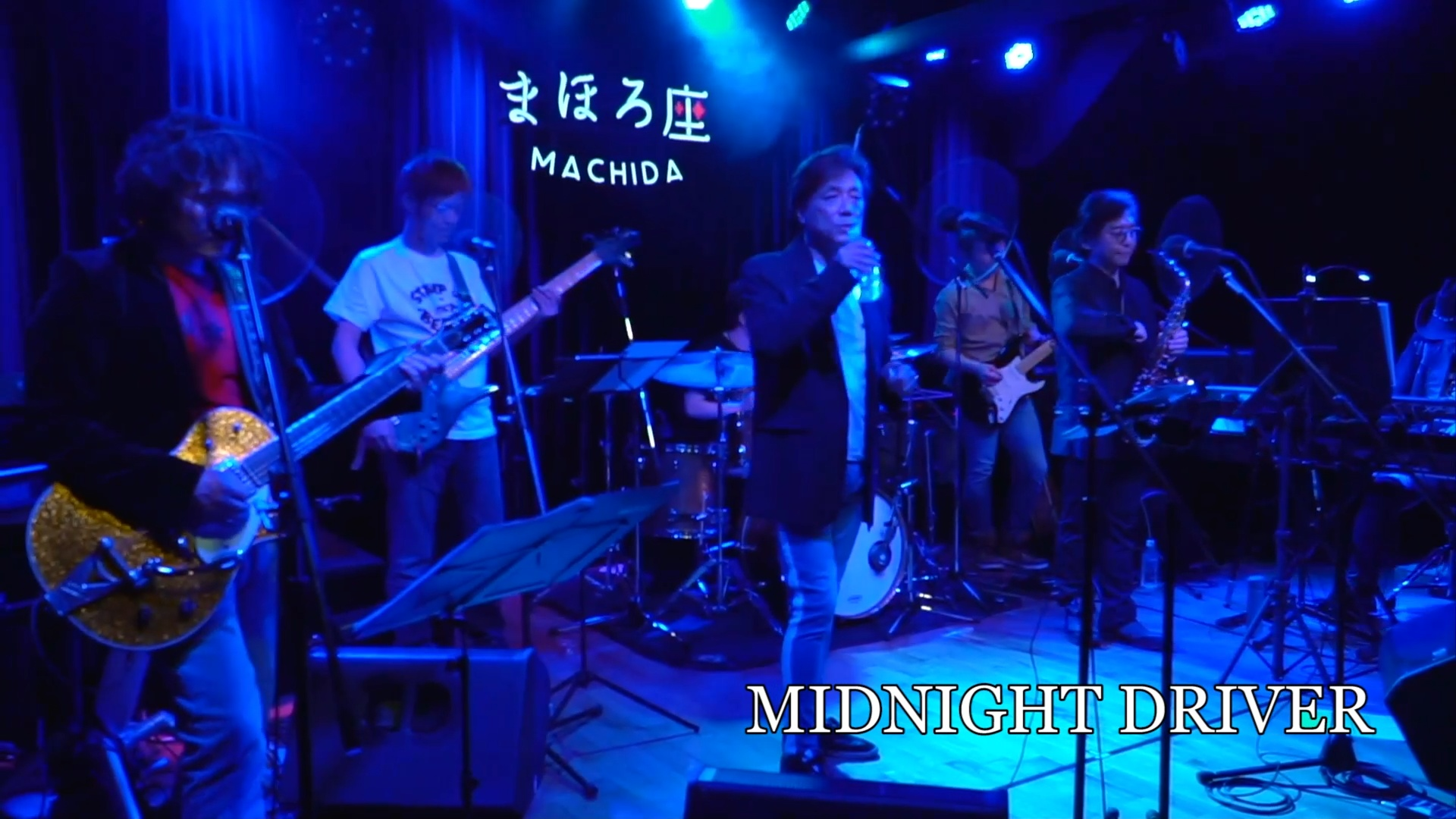 "NAGAE KENJI CAFE  Vol.1 "" MIDNIGHT DRIVER """
